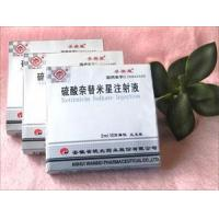 Wholesale Netilmicin Sulfate Injection from china suppliers