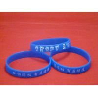 Wholesale Silicone Print Bracelet20.2*1.2*0.2CM from china suppliers