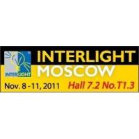 Buy cheap GlacialLight exhibiting at Interlight Moscow from wholesalers