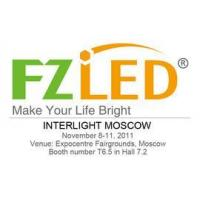 Buy cheap FZLED showcases compact LED downlights at Interlight Moscow from wholesalers