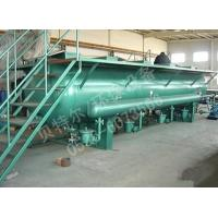 Wholesale Mine Wastewater Treatment from china suppliers