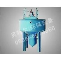 Wholesale Other Equipments from china suppliers