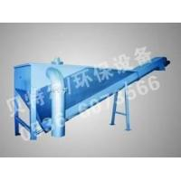 Wholesale Landscape Water Treatment System from china suppliers