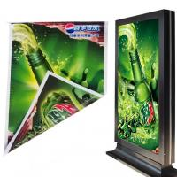 Buy cheap Backlit flex banner with double sides print from Wholesalers
