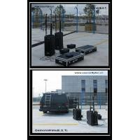 China High Power Portable Jamming System on sale