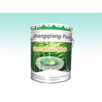 """Buy cheap SQ-108 Chuweibao"""" High-grade Eco-friendly Waterproof Paint Film from Wholesalers"""