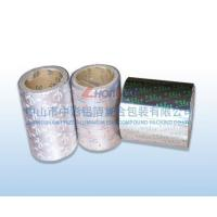 Pesticide packaging-PTP3