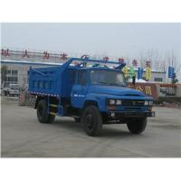 CLW5100ZLJT3 sealed dump garbag truck