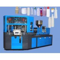Wholesale cosmetic bottle/make-up bottle/refresher bottle making machine(injection blow molding) from china suppliers