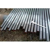 Wholesale Drill pipe ASTM A213 Boiler Tube from china suppliers
