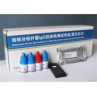 Wholesale Diagnostic Kit for IgG Antibody to M. tuberculosis (Protein Chip) from china suppliers