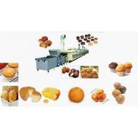 Wholesale Full automatic cake production line from china suppliers