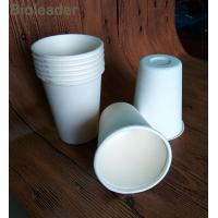 Wholesale Bowl & Cup Bagasse Cup-14.5oz from china suppliers