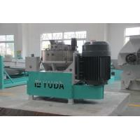 Wholesale BIOMASS ENERGY MACHINERY Biomass Ring Die Pellet Mill from china suppliers