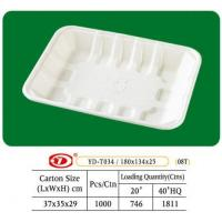 """Wholesale Tray Bagasse Tray 7"""" x 5"""" from china suppliers"""