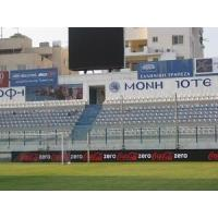 Wholesale P16 Outdoor Perimeter Stadium LED Advertising Panel 16mm 8000 n from china suppliers