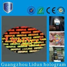 Quality Transparent hologram stickers for sale