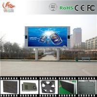 Buy cheap P6mm outdoor dip full color from Wholesalers