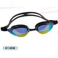 Buy cheap 8110DMSwimming Goggles 8110DM from Wholesalers