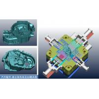 Wholesale Mould design 3D- Automobile part from china suppliers