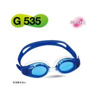 Buy cheap Swimming Goggles G535 from Wholesalers
