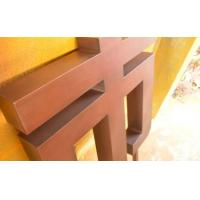 Wholesale Antique Bronze metal letters Sign from china suppliers