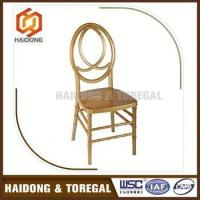 Wholesale Wholesale Furniture Chair Factory Supply from china suppliers
