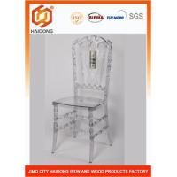 Wholesale Modern Style Polycarbonate Chiavari Chairs For Wedding from china suppliers