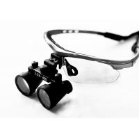 Buy cheap Multi-function Galilean Loupes from Wholesalers