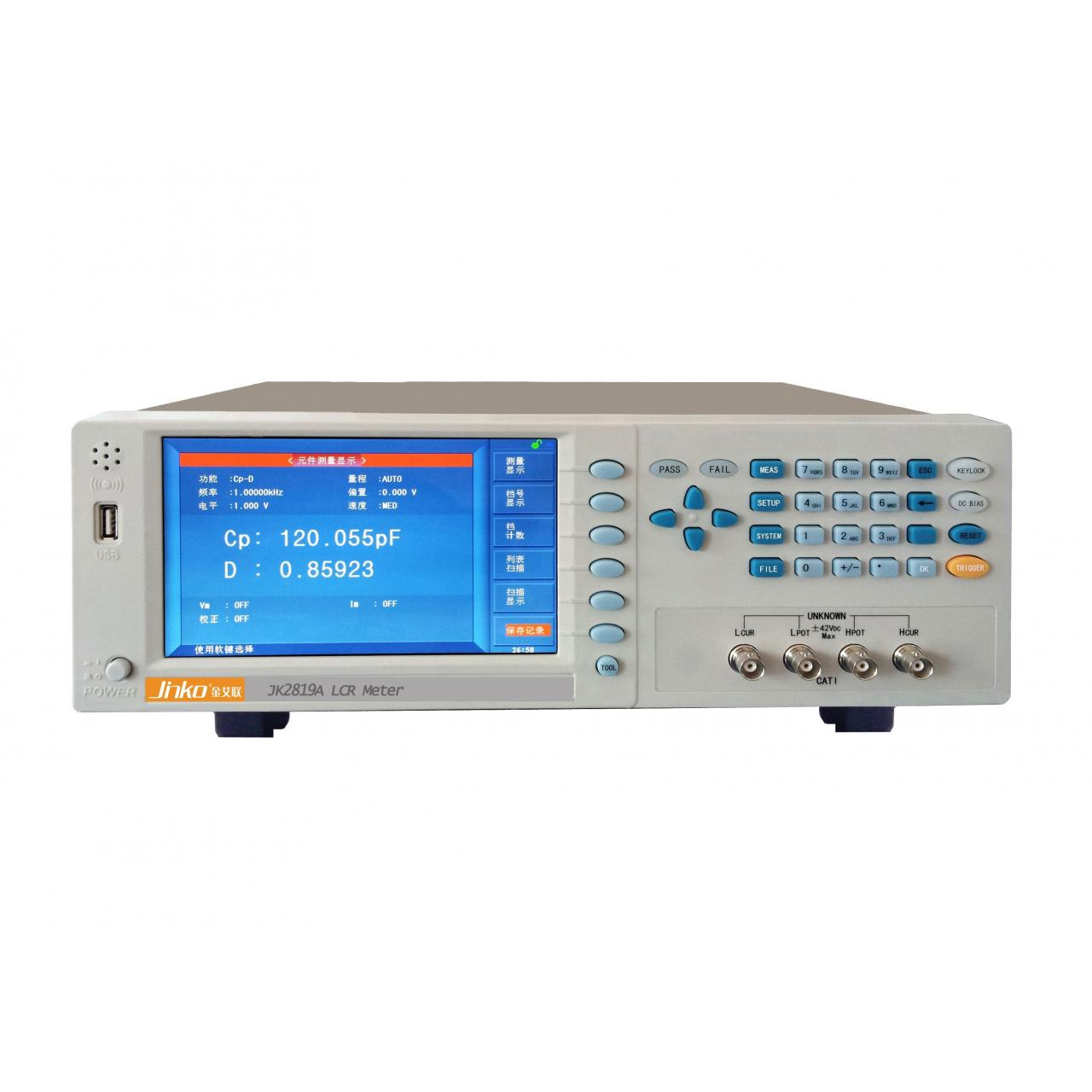Wholesale JK2819 Lcr Meter from china suppliers