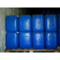 Wholesale Polyethylene Glycol from china suppliers