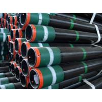 Wholesale Seamless Casing from china suppliers