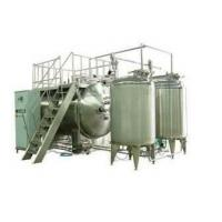 Wholesale B32 DC- bacterium culture tank from china suppliers