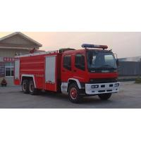 Wholesale Foam fire-fighting truck from china suppliers
