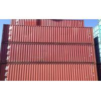 Buy cheap second-hand container from Wholesalers