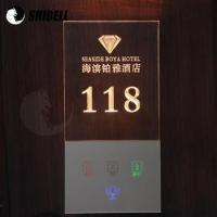 Crystal Electronic Doorplate