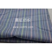 Wholesale Striped shirt fabric from china suppliers