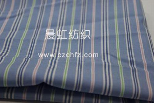 Quality Striped shirt fabric for sale