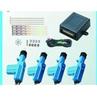 Buy cheap central locking system 07 from Wholesalers