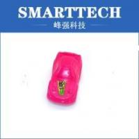 Wholesale Pink Color Baby Plastic Car Toy Mould from china suppliers