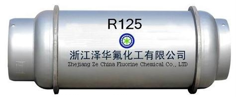 Quality HFC-125(PENTAFLUOROETHANE R125) for sale