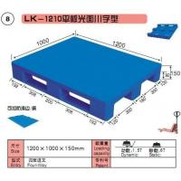 Wholesale Plastic Pallet No.8 from china suppliers