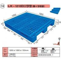 Wholesale Plastic Pallet No.12 from china suppliers