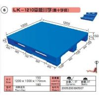 Wholesale Plastic Pallet No.6 from china suppliers