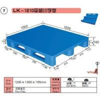Wholesale Plastic Pallet No.7 from china suppliers