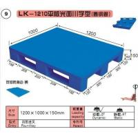 Wholesale Plastic Pallet No.9 from china suppliers
