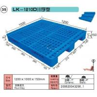 Wholesale Plastic Pallet No.35 from china suppliers