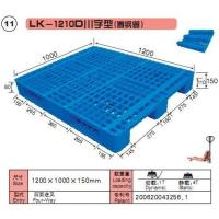 Wholesale Plastic Pallet No.11 from china suppliers