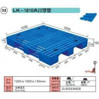 Wholesale Plastic Pallet No.32 from china suppliers