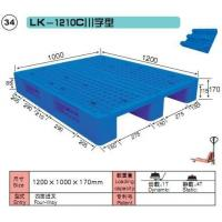 Wholesale Plastic Pallet No.34 from china suppliers